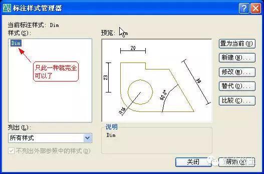 牛人整理的CAD画图技巧大全,工程人必须收藏!_3