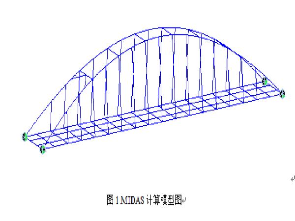 桥梁改建工程施工图设计文件审查报告