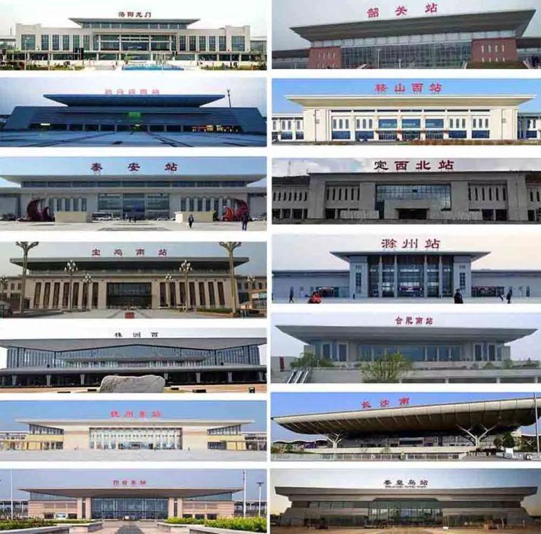 中日高铁站对比,审美差异一言难尽,怎样才算好设计?
