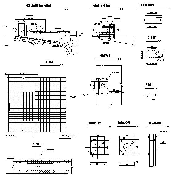 城际铁路有砟轨道预应力混凝土简支箱梁施工图(上百张图纸)