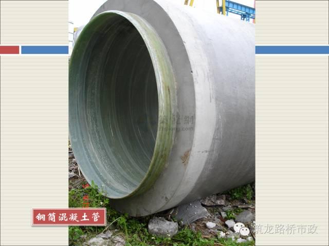 市政工程给排水现场施工图识读学习_5