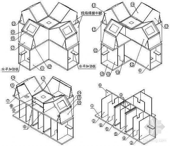 钢桁架屋盖双K节点制作工艺