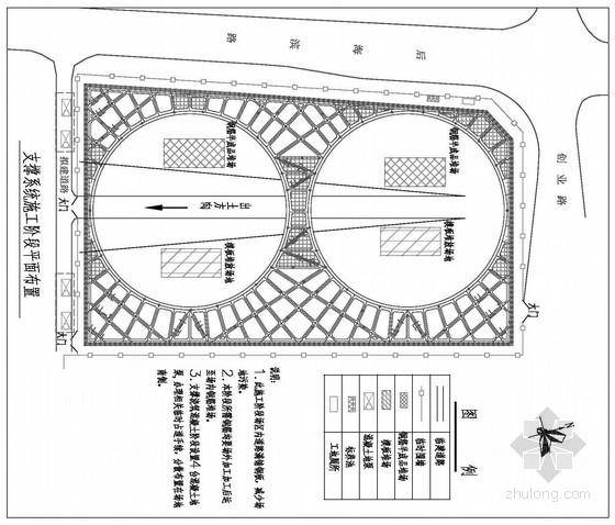 [廣東]填海區24米深基坑咬合樁加三道環形內支撐支護施工方案(臨近地鐵)