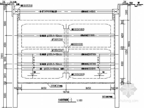 地下两层车站围护与主体结构标准断面剖面详图