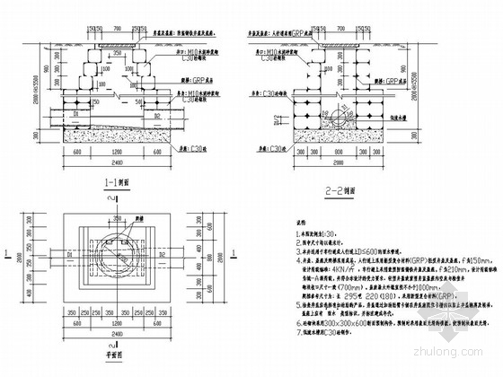 [重庆]城市人行天桥排水工程施工图设计16张