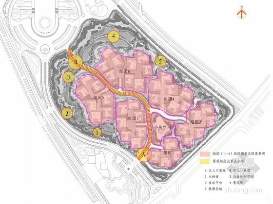 [陕西]高级别墅景观设计概念方案-功能分区
