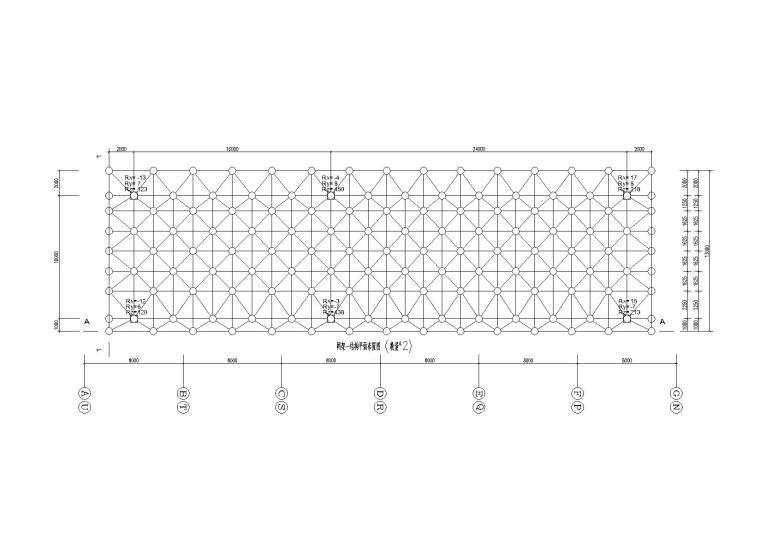 [南京]单层钢网架厂房结构施工图(2016)