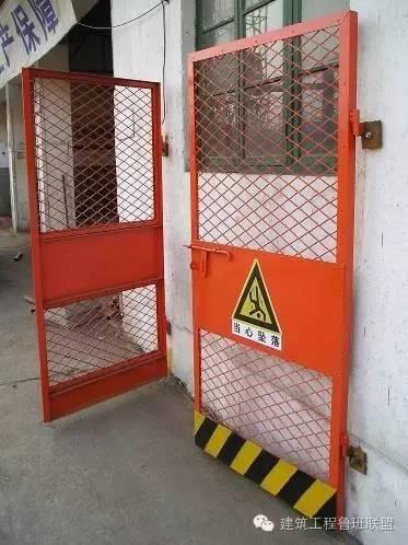 图解安全文明标准化工地防护设施做法,这可是最全的!_14