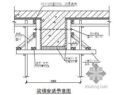 贵州某小高层住宅楼施工组织设计(投标 框架结构)