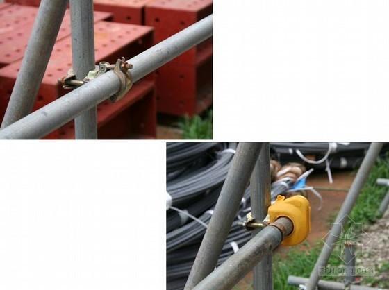 模板与脚手架工程安全规范培训PPT(278页)