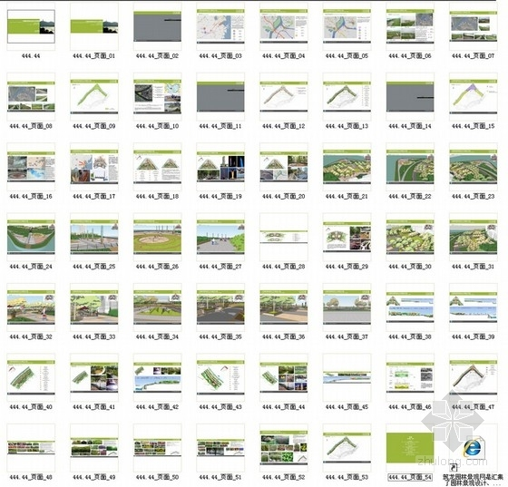 [浙江]休闲观景滨江公园景观规划设计方案-总缩略图