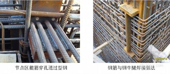 建筑工程自密实混凝土施工技术总结