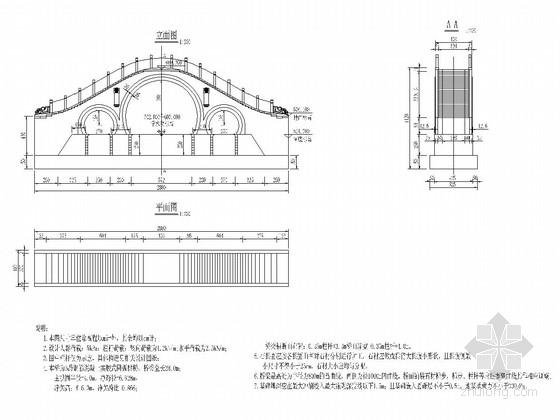 3跨共28米仿古景观人行拱桥施工图(15张)