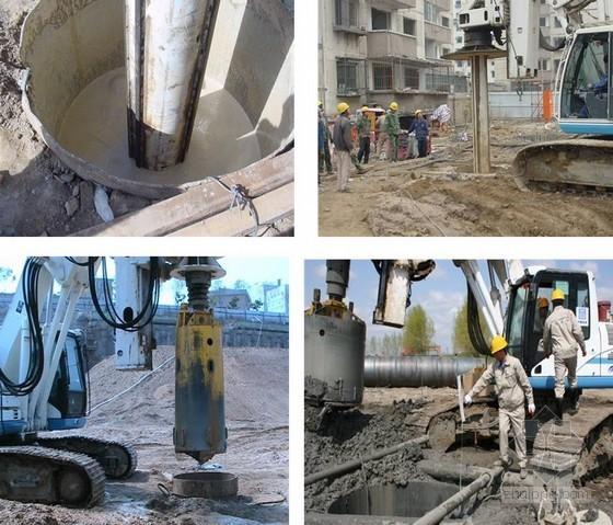 [广东]工业区改造项目土石方开挖、基坑支护及桩基础工程施工组织设计(基坑深度16.4m)