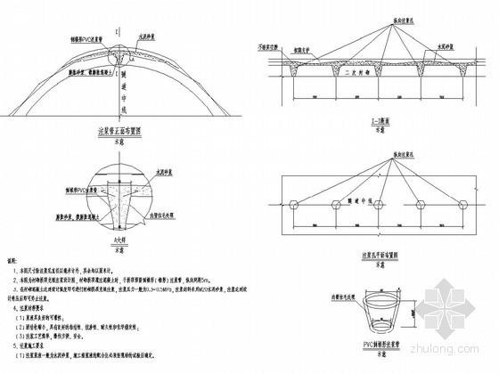 隧道复合式衬砌拱顶充填注浆设计图