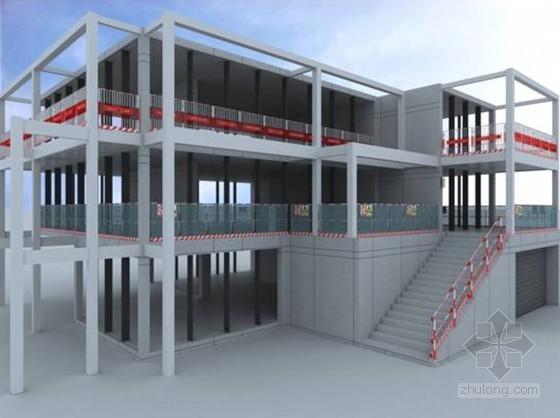 建筑工程施工现场安全设施标准化图集(中建 附图丰富)