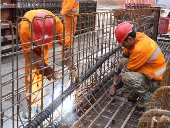 [湖南]公路工程冬季专项施工方案