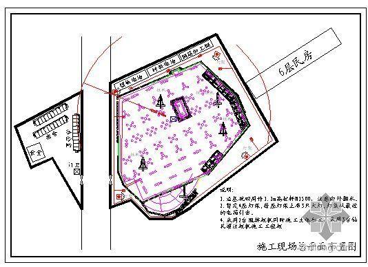 上海某综合楼地下部分施工组织设计(人防工程)