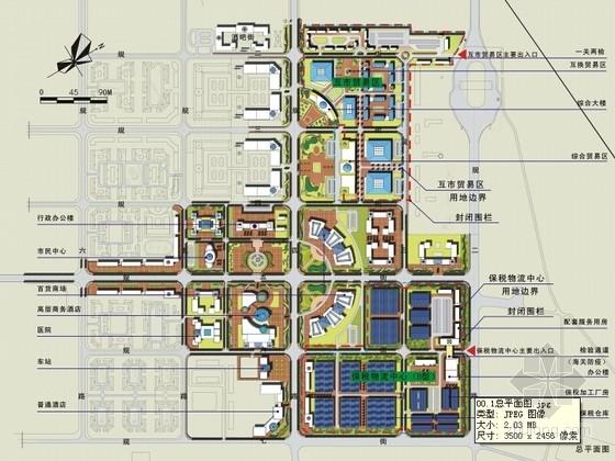 [内蒙古]特色文化城中心区景观规划设计