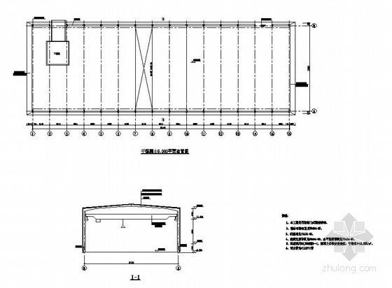 某干煤棚结构设计图