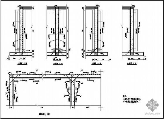 某市垃圾处理厂化粪池结构设计图