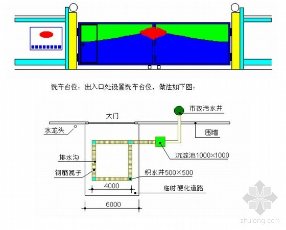 深圳某高层住宅施工组织设计(30层 框肢剪力墙 附图)
