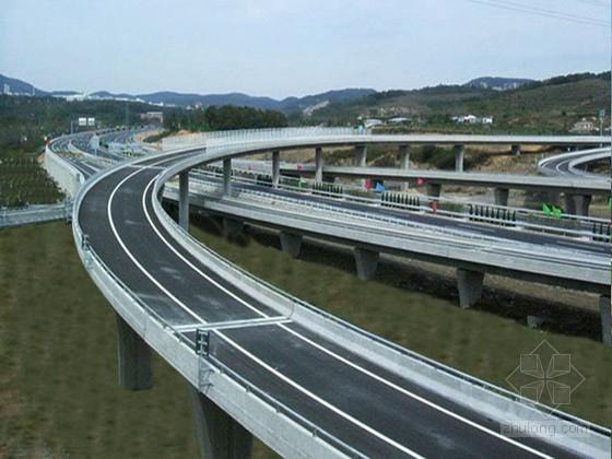 (全套)道路工程施工与质量验收检验批表格