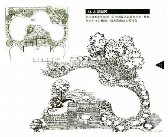 水景庭院景观设计图