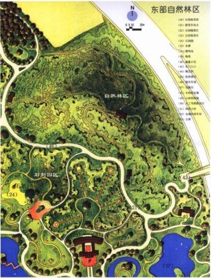 南京某公园规划设计方案