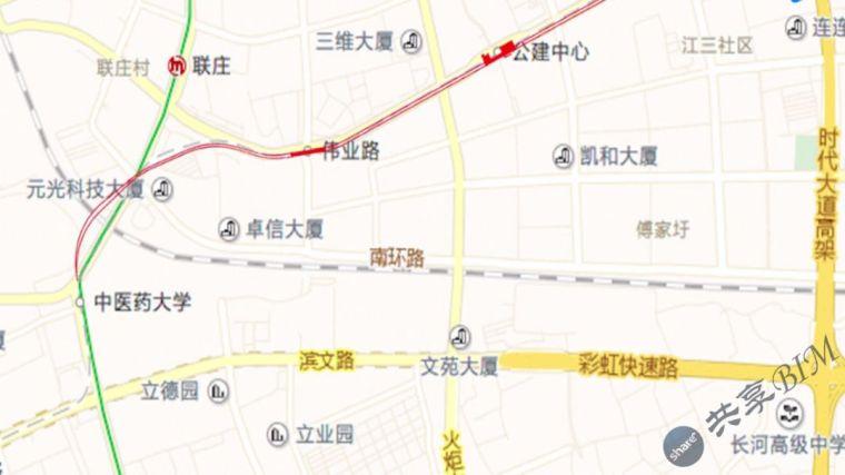 杭州地铁SG6-7标BIM技术应用汇报