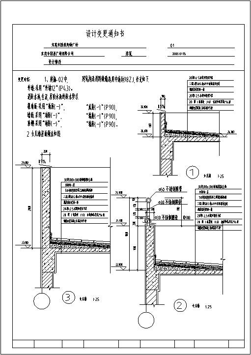 现代多层宾馆酒店建筑设计施工图CAD-现代多层商业建筑设计结构图