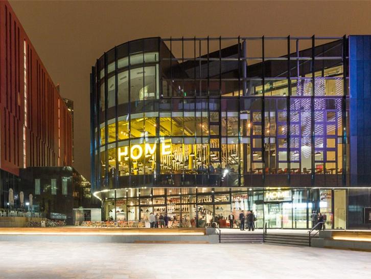 英国HOME文化中心-英国HOME文化中心第1张图片