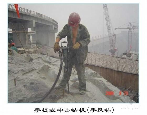 [PPT]水利工程施工工艺标准化培训(大坝基础与灌浆工程)