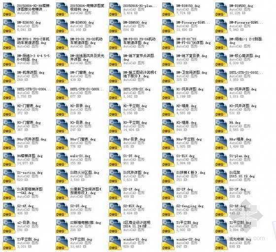 [上海]高层玻璃幕墙框架结构办公商业综合体建筑施工图(600多张图-高层玻璃幕墙框架结构办公商业综合体建筑缩略图