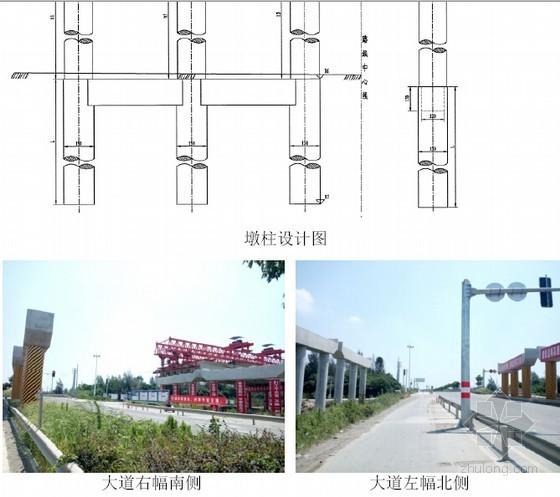 [浙江]高架桥预制(30+30)mT梁跨城市快速路边通车边施工安全专项施工方案55页