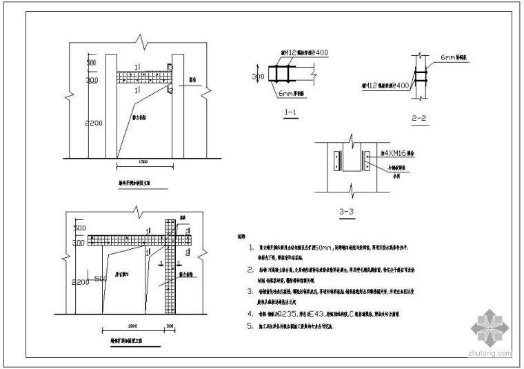 某墙体开洞及扩洞加固(立面)节点构造详图