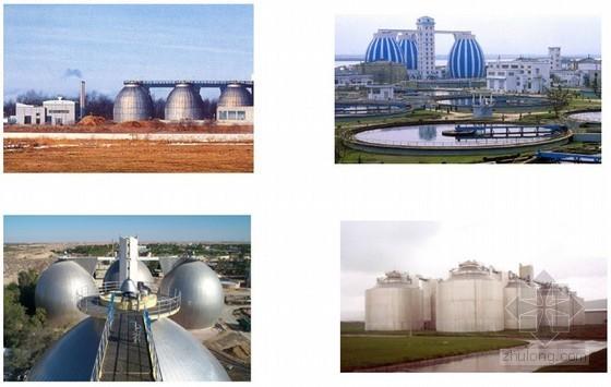 顶级专家解析城市污水处理厂污泥厌氧消化技术与设备
