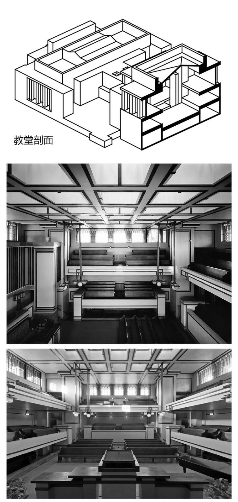 图解赖特建筑设计时期(一)_12