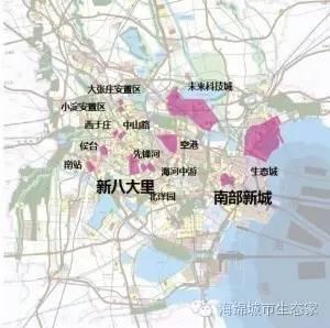 天津海绵城市两大试点将于2019年建成_1