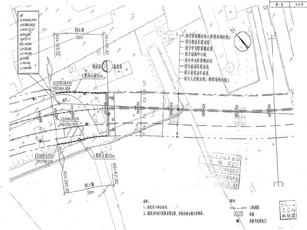 高架桥建设工程施工图纸_1