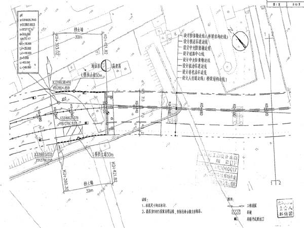 高架桥建设工程施工图纸