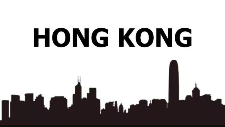建筑地图·香港