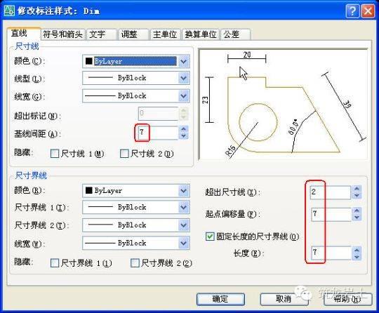 牛人整理的CAD画图技巧大全,工程人必须收藏!_8