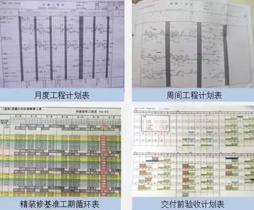 日本如何对待施工安全文明问题-----江西电厂坍塌事故有感。_6
