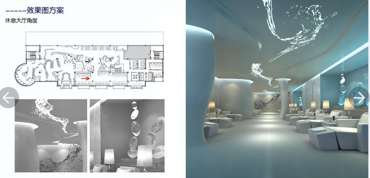 [无锡]主题温泉会所设计立面图