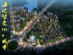 深圳东,百万平大盘,楼下就是沃尔玛旁边就是省重点学校