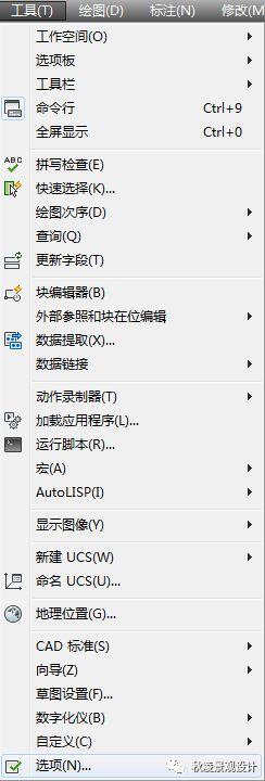 CAD快捷键大全_3