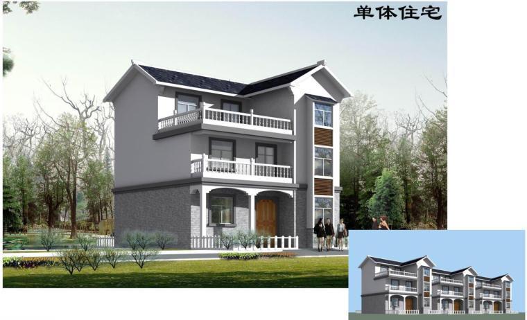 三层单体住宅别墅建筑设计(包含效果图)