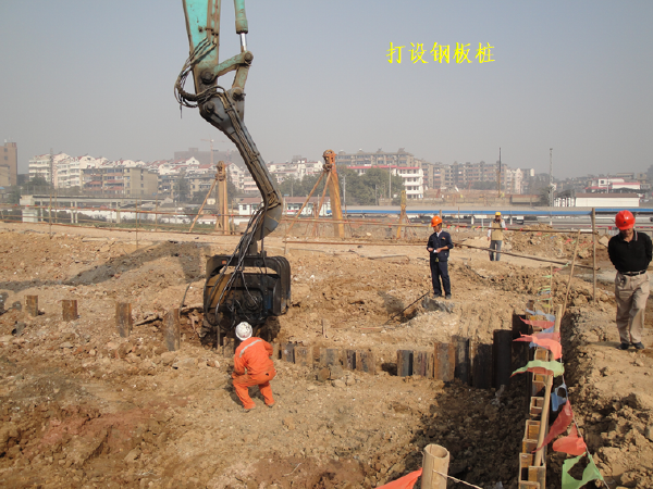 市政工程之桥梁下部结构施工技术交流材料