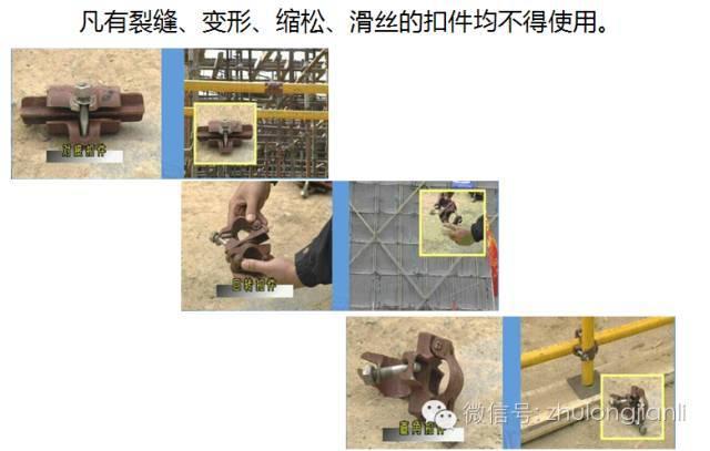 南宁3死4伤坍塌事故原因公布:模板支架拉结点缺失、与外架相连!_13